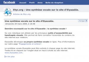 Etyc.org : une synthèse vocale sur le site d'Elyazalée
