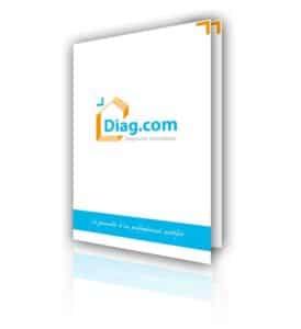 Diag.com - chemise